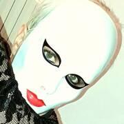 My Green Eyes..
